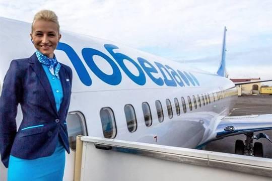 Почему авиакомпанию «Победа» не устроила бизнес-стратегия «Бостонской консалтинговой группы»