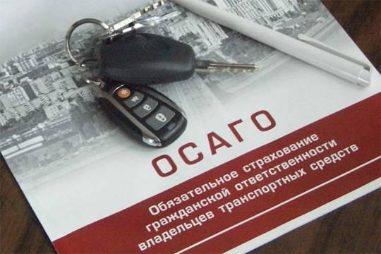 Почему ОСАГО остается одной из основных проблем российского рынка страхования