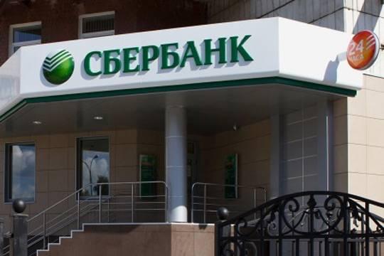 Почему Сбербанк так долго не замечал пенсионных манипуляций Дмитрия Бергера