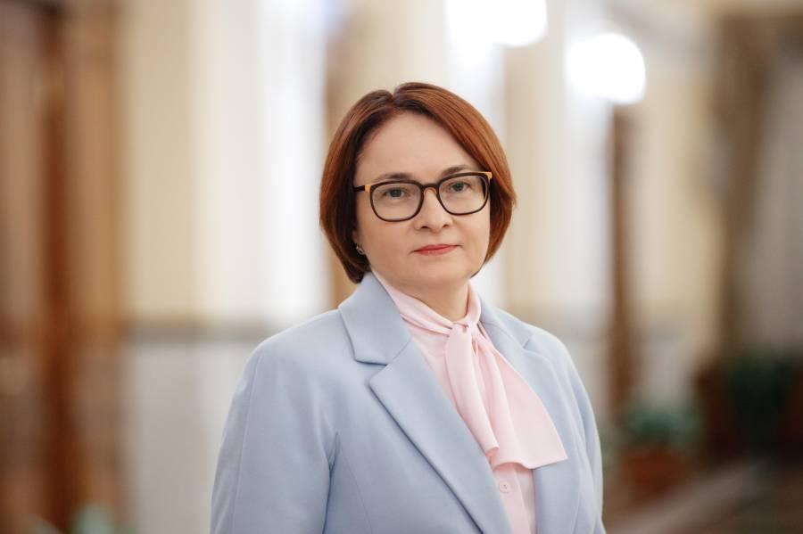 (фото - www.cbr.ru)