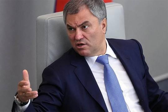 Почему в кулуарах Кремля обсуждают отставку спикера Госдумы Вячеслава Володина