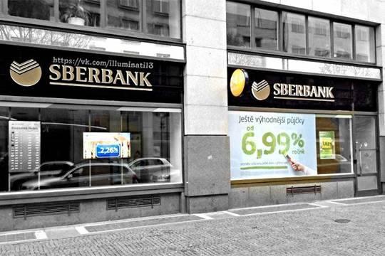 Почему в России нельзя взять ипотеку под 3% годовых
