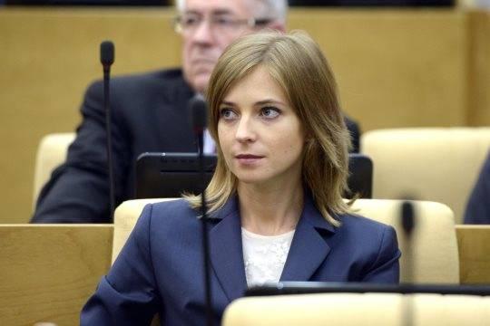 Монархическая партия поддержит Поклонскую вслучае участия впрезидентских выборах