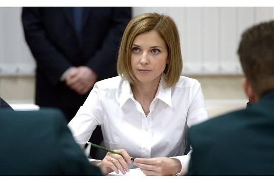 Поклонская рассказала о своей роли в задержании лидера «Христианского государства»