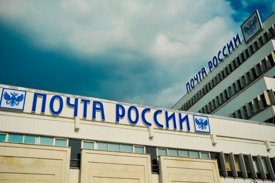 Пользователи соцсетей массово жалуются на «Почту России»