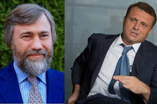Вадим Новинский и Сергей Лёвочкин