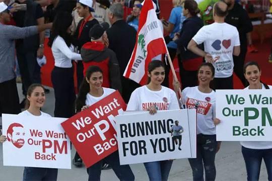 Попытки Эр-Рияда настроить Ливан против «Хизбаллы» могут иметь противоположный эффект