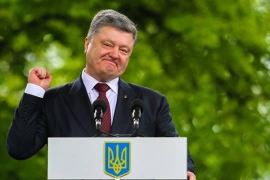 Порошенко оговорился и назвал Украину агрессором