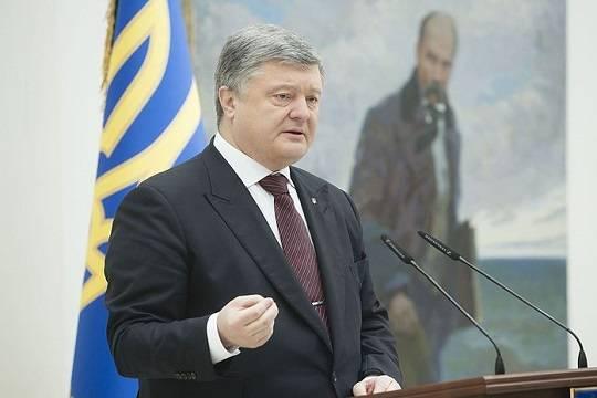 Порошенко заявил о «приближении» Украины к членству в ЕС и НАТО