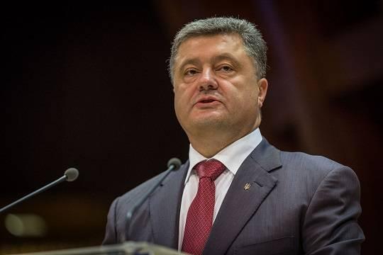 Порошенко заявил о «сигнале» США для России