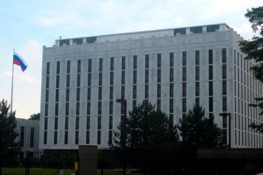 Впосольстве Российской Федерации  назвали «издевательским» объявление  Госдепа обобысках