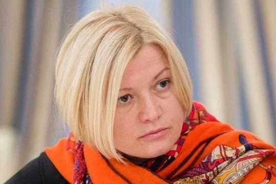 Постпред Украины в трёхсторонней контактной группе Ирина Геращенко назвала ДНР и ЛНР «ничтожными аббревиатурами»
