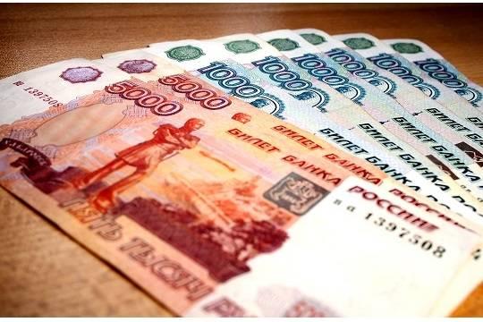 Правительство внесло в ГД проект по привлечению аудиторов к борьбе с отмыванием денег