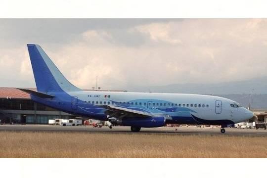 Вавиакомпании поведали причину крушения самолета наКубе— Ошибка