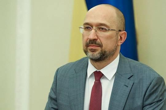 Премьер Украины Шмыгаль обвинил Россию в росте цен на газ