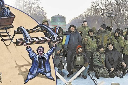 Никто не знает, сколько ещё им придётся сидеть на рельсах. Зато известно, кого их блокада делает богаче и могущественнее – Петра Порошенко. Темур Козаев