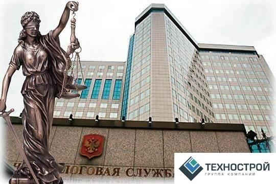 При владельце «Стройтехносервиса» Владимире Ермаченкове долги перед бюджетом повесили на номиналов