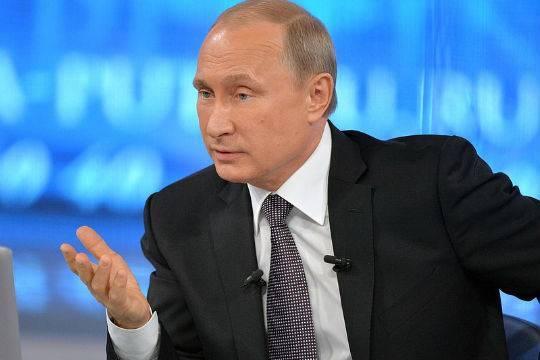 РФ неимела каналов связи соштабами претендентов впрезиденты США— Путин