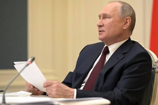 Путин подписал указ о мерах воздействия на недружественные действия государств