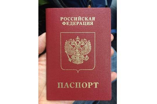 Путин дал гражданство Российской Федерации украинскому миллиардеру
