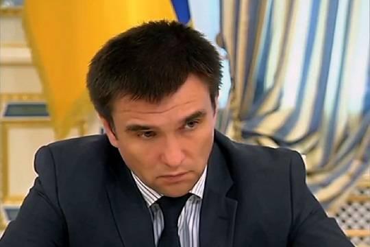 П. Климкин