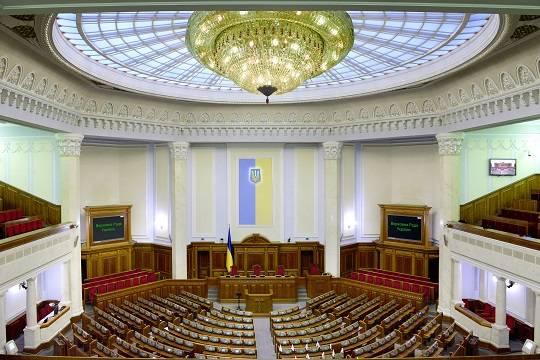 Рада одобрила поправки в Конституцию, закрепившие курс Украины на вступление в НАТО и ЕС