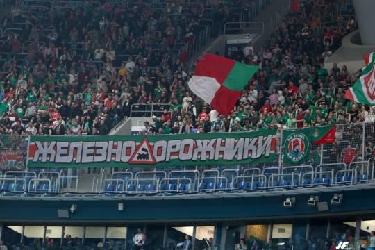 РФС посчитал недопустимым неуважительное отношение к болельщикам Локомотива на домашнем стадионе Зенита