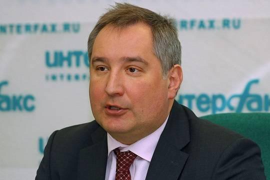 Рогозин заявил о намерении очистить космическую отрасль от скверны и гнили