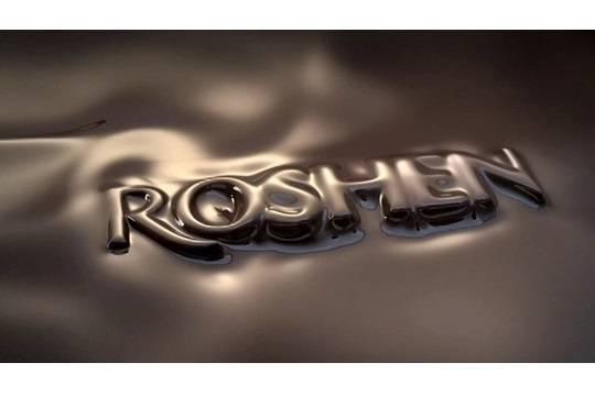 Roshen окончательно свернула производство в Липецке