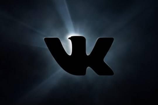 Во «ВКонтакте» заблокировали чеченское сообщество заэкстремизм