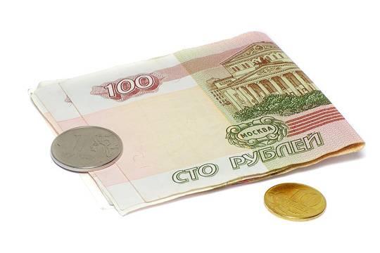 Доля теневой экономики в РФ составила практически 40 процентов ВВП