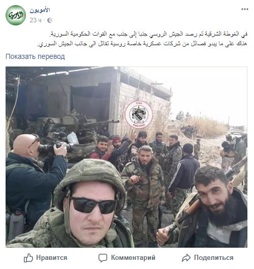 Spiegel выяснил, что русские  наемники погибли вСирии случайно