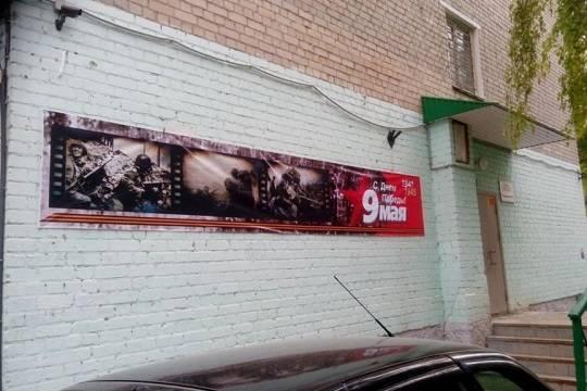 Российское общежитие ко Дню победы украсили снимками немецких солдат
