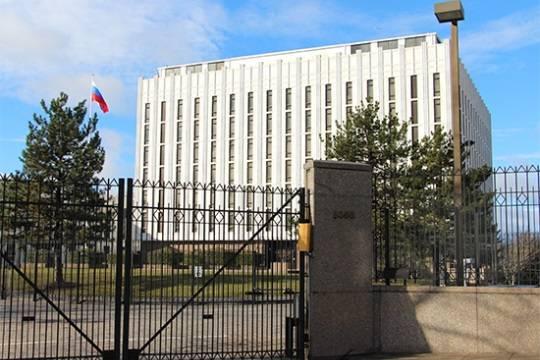 Россия призвала Вашингтон отказаться от поддержки «пещерного национализма» на Украине