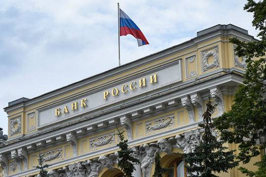 РФ сократила вложения вгособлигации США до $12,8 млрд