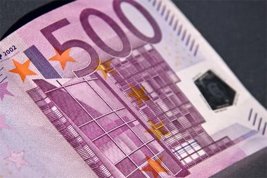 Курс доллара насей день, 7ноября 2016: прогноз курса валют нанеделю