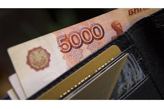 Россияне заявили об отсутствии проблем с выплатой кредитов
