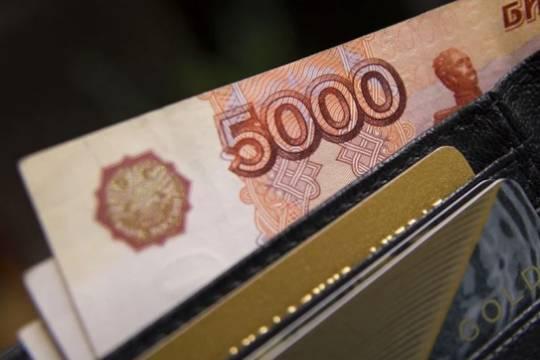 Россиянки рассказали, какая зарплата мужчин их устроит