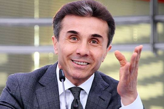 Самого богатого в мире грузина Бориса Иванишвили с компанией «почистили» в швейцарском банке