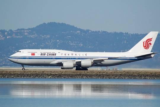 Стали известны детали нападения пассажира набортпроводника Air China