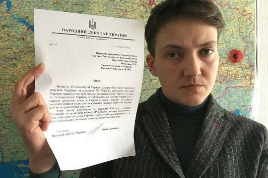 Надежда Савченко отказалась отдепутатской неприкосновенности