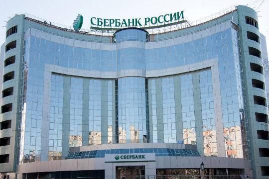 Сберегательный банк ограничил прием купюр номиналом 5000 руб. вбанкоматах