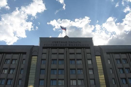 Счётная палата предложила назначать пособия не только семьям с детьми