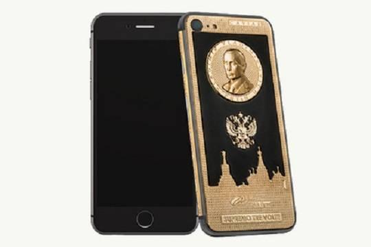 Подростку подарили iPhone 7 завопрос Путину окоррупции