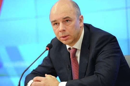 Силуанов усомнился ввозможности уменьшения налогов