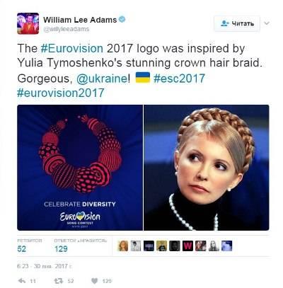 Символ украинского «Евровидения» сравнили скосой Тимошенко исавтомобильными шинами
