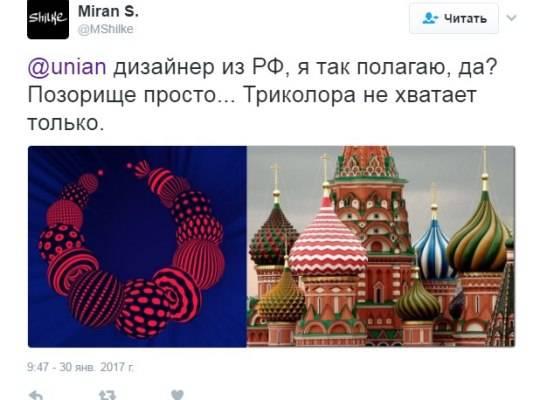 «Круассан либо коса Тимошенко?» В социальных сетях подшучивают над логотипом Евровидения