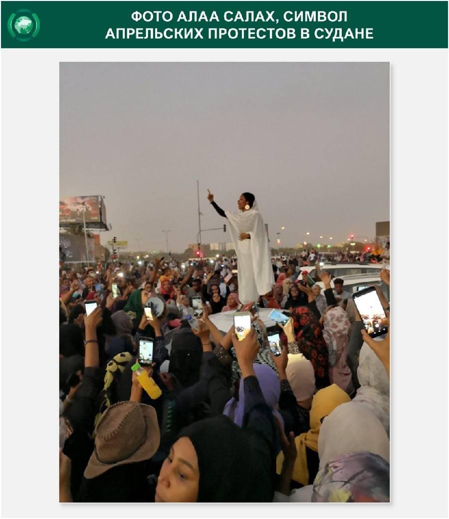 Символы протестов в Судане — главное доказательство вмешательства Запада