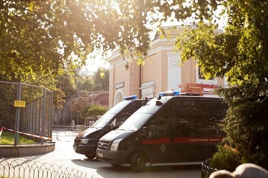 СК завел дело об афере с пенсионными накоплениями россиян