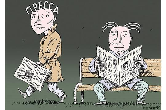 СМИ больше не формируют общественное мнение. Почему?